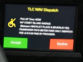 DIM Screen of TLC WAV Dispatch Request